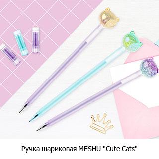 """Ручка шариковая MESHU """"Cute Cats"""""""